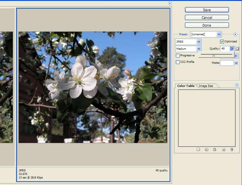 Как уменьшить фото в Фотошопе (для чайников): http://osebesamoy.ru/kak-umenshit-foto-v-fotoshope-dlya-chajnikov/